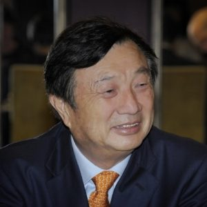 "Africa's Digital Inclusion Medal of Honor"" Award to Mr. Ren Zhengfei"