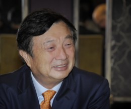 "DIAA2016 to Present ""Africa's Digital Inclusion Medal of Honor"" Award to Mr. Ren Zhengfei, Founder and CEO of Huawei"