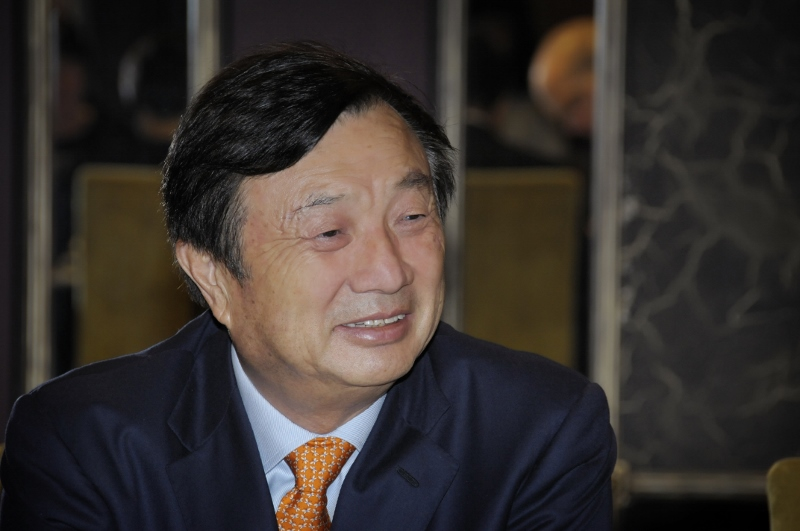 "#DIAA2016 to Present ""Africa's Digital Inclusion Medal of Honor"" Award to Mr. Ren Zhengfei, Founder and CEO of Huawei Technologies Co. Ltd."